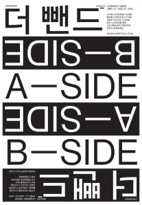 더뺀드_A-side_B-side_포스터-1-서울-web